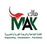 MAK Services